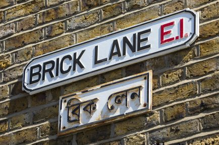 Brick Lane Shoreditch London